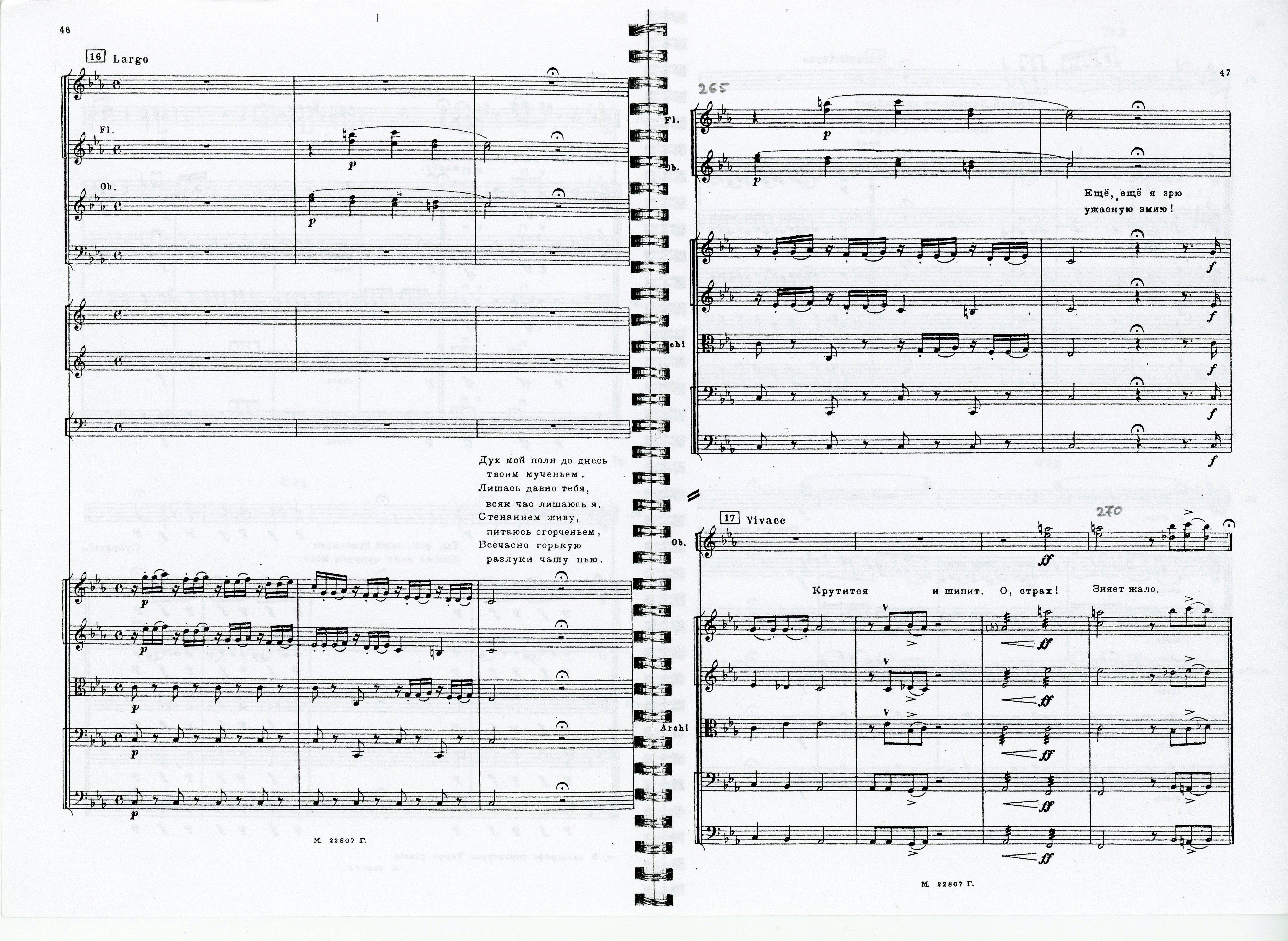Musikwissenschaft Leipzig « Eine (Quellen)Texte-Sammlung des ...
