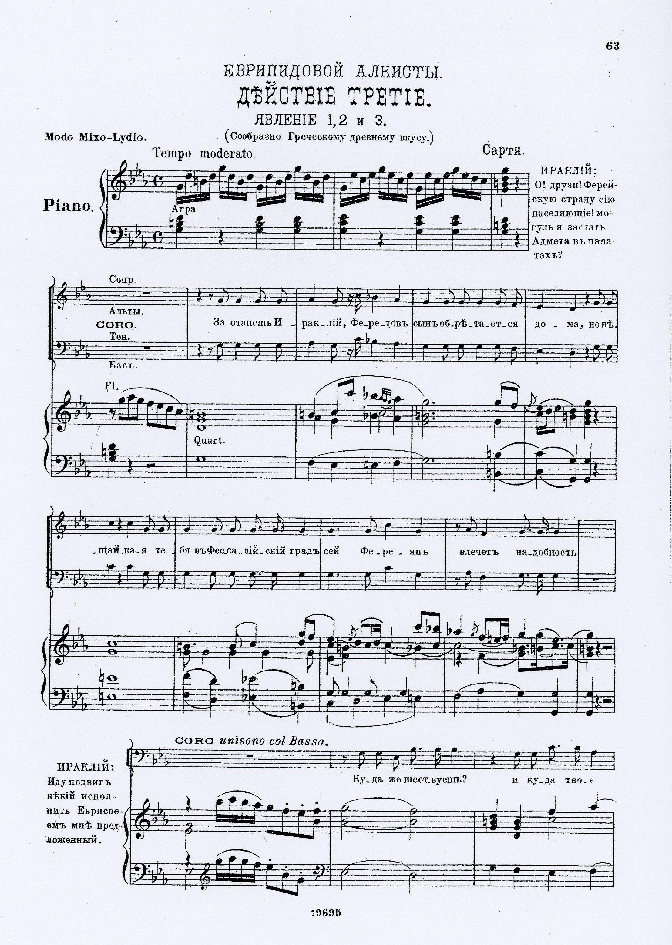 Zeichnen Sie einen Blick, wie eine Melodie aus Trompete für Hochzeit Trompete Brautkleider